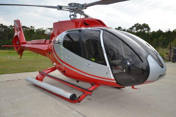 New H130 Exterior