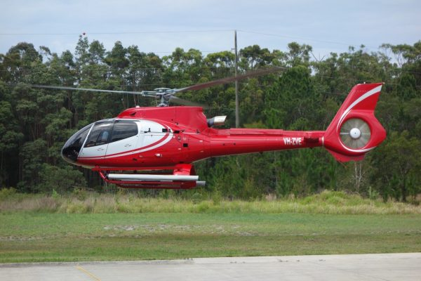 New H130 Hover